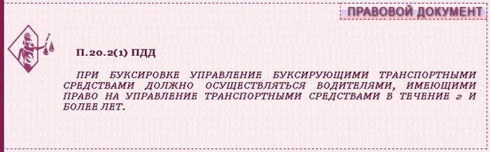 novye-pdd-4-aprelya-2017-citata-1