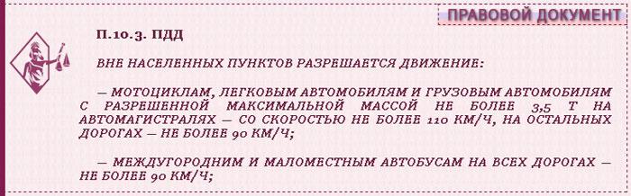 novye-pdd-4-aprelya-2017-citata-2