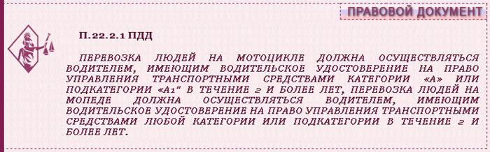 novye-pdd-4-aprelya-2017-citata-3