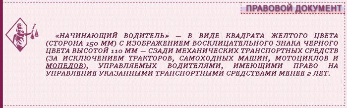 novye-pdd-4-aprelya-2017-citata-4